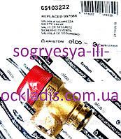 "Клапан авар.латун. 3 бара, подкл.""клипса"" в сборе (фир.уп, Италия) Ariston UNO,арт.65103222, к.з.0144"
