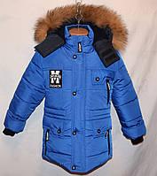 """Зимняя курточка """"STiVEN"""" для мальчиков от производителя 32 - 38р."""