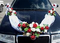 Лента свадебная на машину красная (комплект)