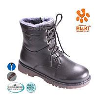 Детская зимняя кожаная обувь оптом. Детская зимняя обувь бренда Tom.m (Bi&Ki) для мальчиков (рр. с 33 по 38)