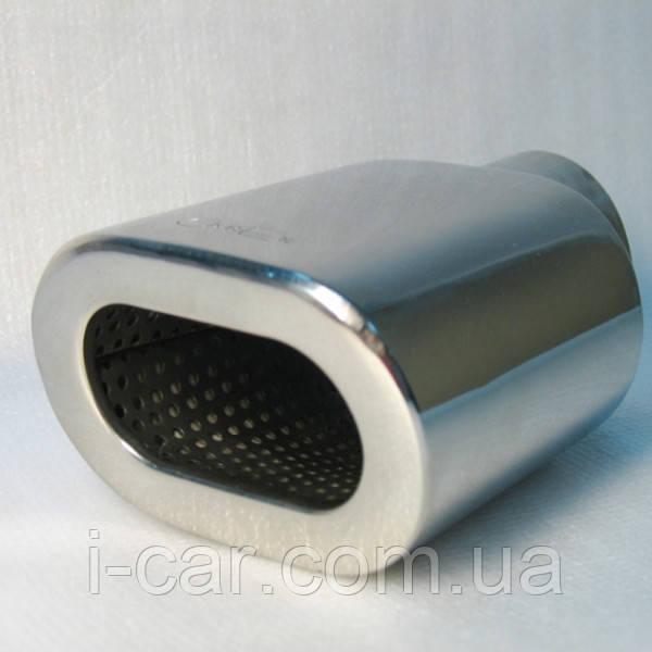 Насадка на глушник YFX-0120