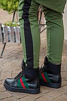 Ботинки гуччи