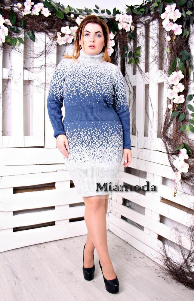 Вязаное платье Джунгли батал , фото 1