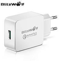Универсальное умное зарядное устройство BlitzWolf BW-S5 18W-24W Quick Charge 3.0 Быстрая зарядка. Белый цвет.