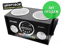 Портативная колонка радиоприемник ATLANFA AT-8974
