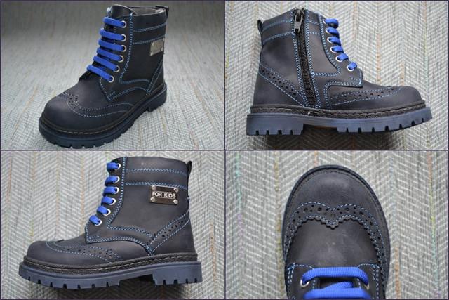 Сині черевики на хлопчика Minican демисезон фото