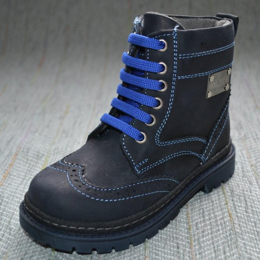 Ботинки демисезонные мальчик, Minican размер 26 27 28 29 30