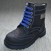 Ботинки демисезонные мальчик Minican размер 26 27 28 29 30