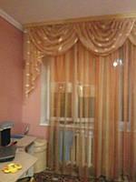 2 комнатная квартира улица Академика Заболотного, Одесса
