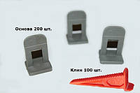 КОМПЛЕКТ START (200+100) Система выравнивания плитки Nova (НОВА)