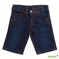 Бриджи джинсовые для мальчика (темно-синие), Girandola, размеры 116, 128, 140