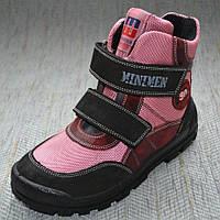 Ботинки для девочек осень зима Minimen размер 32 37 38