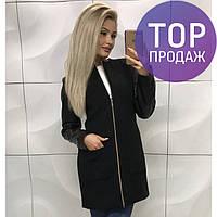 Женское кашемировое пальто на молнии, черного цвета / пальто женское, демисезонное, с карманами, стильное