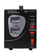 Luxeon E-2000 - стабилизатор для холодильника