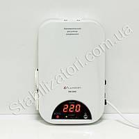 Luxeon SW-2000 - стабилизатор для холодильника навесной
