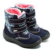 КАПИКА (FLOARE) мембранные ботинки для девочек р 27-32