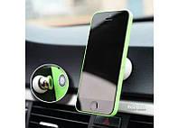 Автодержатель под телефонон или планшет магнитный