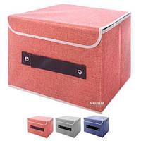 Ящик для хранения вещей Котон 26*20*17 см (17460)