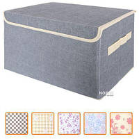 Ящик для хранения вещей 2 шт в наборе (15523) ПВХ