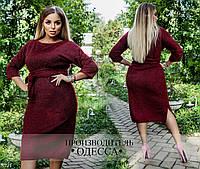Платье теплое ангора с карманами 48-50, 52-54, 56