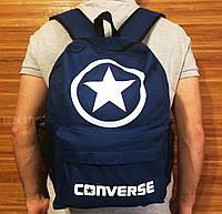 Городской рюкзак Converse синий