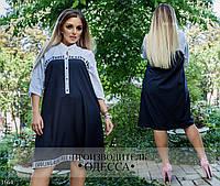 Платье трапеция черное с белым 42-44; 46-48; 50-52; 54-56