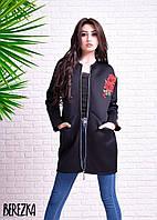 Модный женский неопреновый кардиган с вышивкой