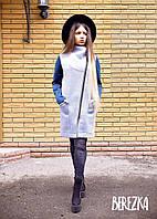 Неопреновое пальто с контрастными рукавами