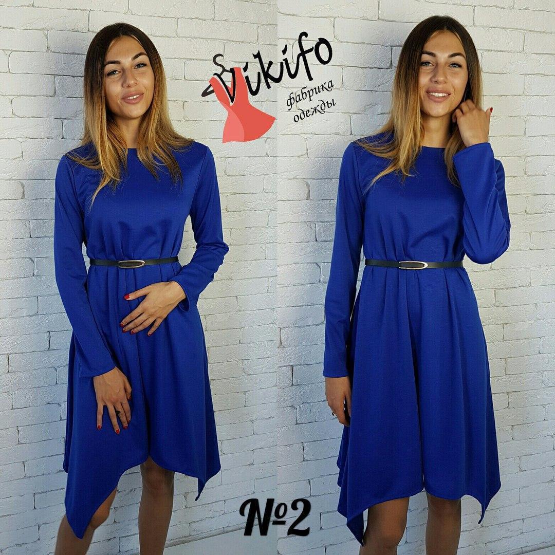 73315873cdd Синее платье из ткани джерси - Интернет-магазин