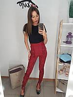 Красные лосины из замша