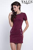 Платье в спортивном стиле Amelia, фото 1