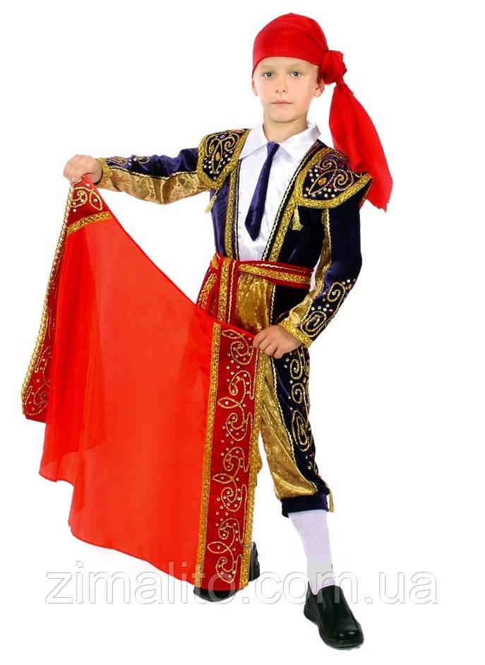 Тореодор карнавальный костюм детский