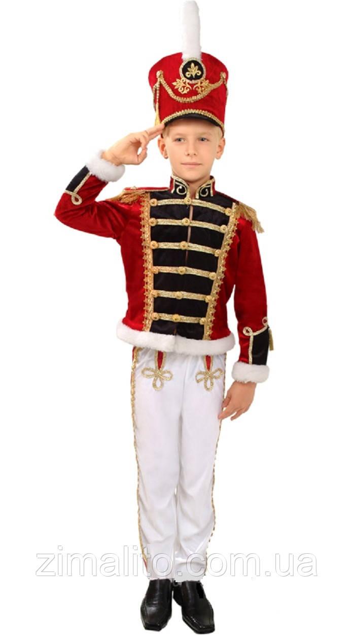Гусар карнавальный костюм детский