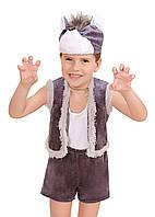 Волк карнавальный костюм детский