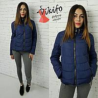 Синяя стильная курточка на силиконе