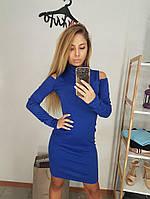 Стильное синее трикотажное платье-гольф