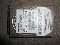 Toshiba MK2552GSX 250Gb SATAII 8M 5400RPM