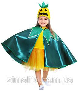 Тыква карнавальный костюм детский