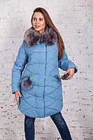 Зимняя женская удлиненная куртка Helena на силиконе с меховыми помпонами Р-ры 40- 54 Красный и изумрудный цвет