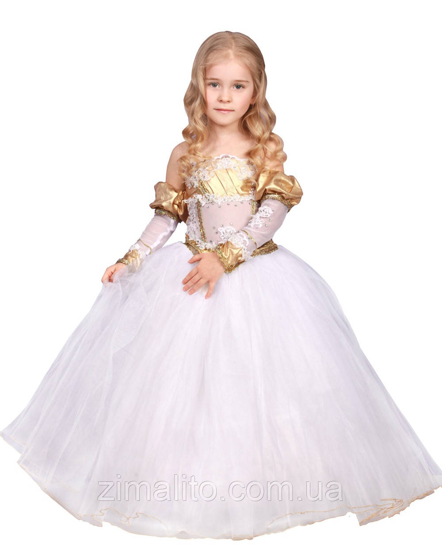 Принцесса Амелия с золотом карнавальный костюм детский