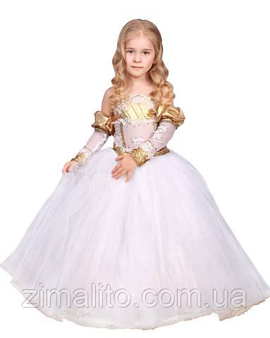 Принцесса Амелия карнавальный костюм детский