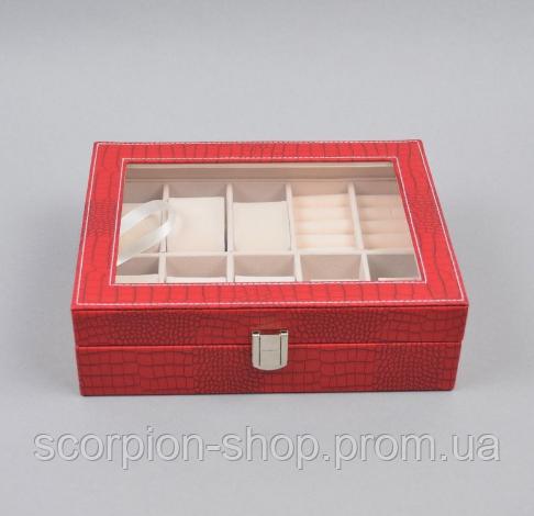 4e355bb7847b Шкатулка для часов и украшений (26 20 8 см)  купить Украина ...