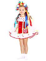 Украиночка карнавальный костюм детский 34