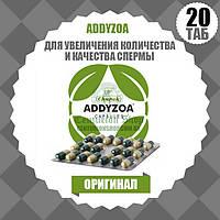 ADDYZOA (Адизоа)   для увеличения количества спермы и качества, для лечение мужского бесплодия