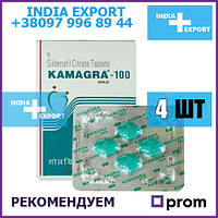 Виагра    KAMAGRA GOLD 100 мг   Силденафил   4 таб - возбудитель, дженерик viagra