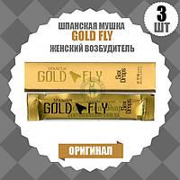 3 шт - GOLD FLY (Голд Флай) Женский возбудитель, шпанская мушка