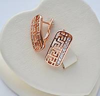 Красивые серьги Xuping покрытие розовым золотом 18к. греческий узор с белыми кристаллами.
