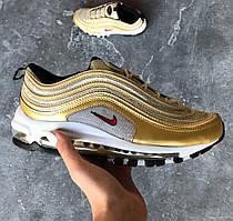 """Мужские и женские кроссовки в стиле Nike Air Max 97 OG """"Metallic Gold"""" Рефлективные"""