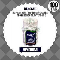 BANGSHIL (Бангшил) | Нормализуют мочеиспускание, противовоспалительное мочеполовой на основе мумие