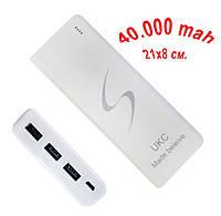 Портативное зарядное устройство Power Bank UKC 40.000 mAh 3 USB PX